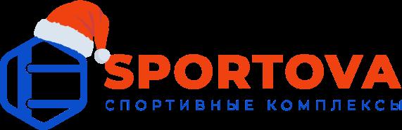 Спортивные комплексы Sportova.ru